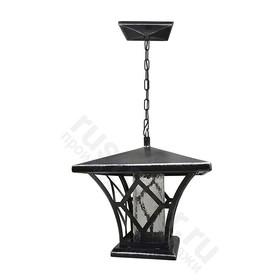Уличный подвесной светильник Теоло 350-01/bs-10
